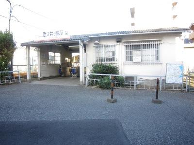 山陽電鉄 西江井ヶ島駅徒歩10分