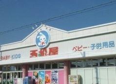西松屋明石魚住店 約1240m