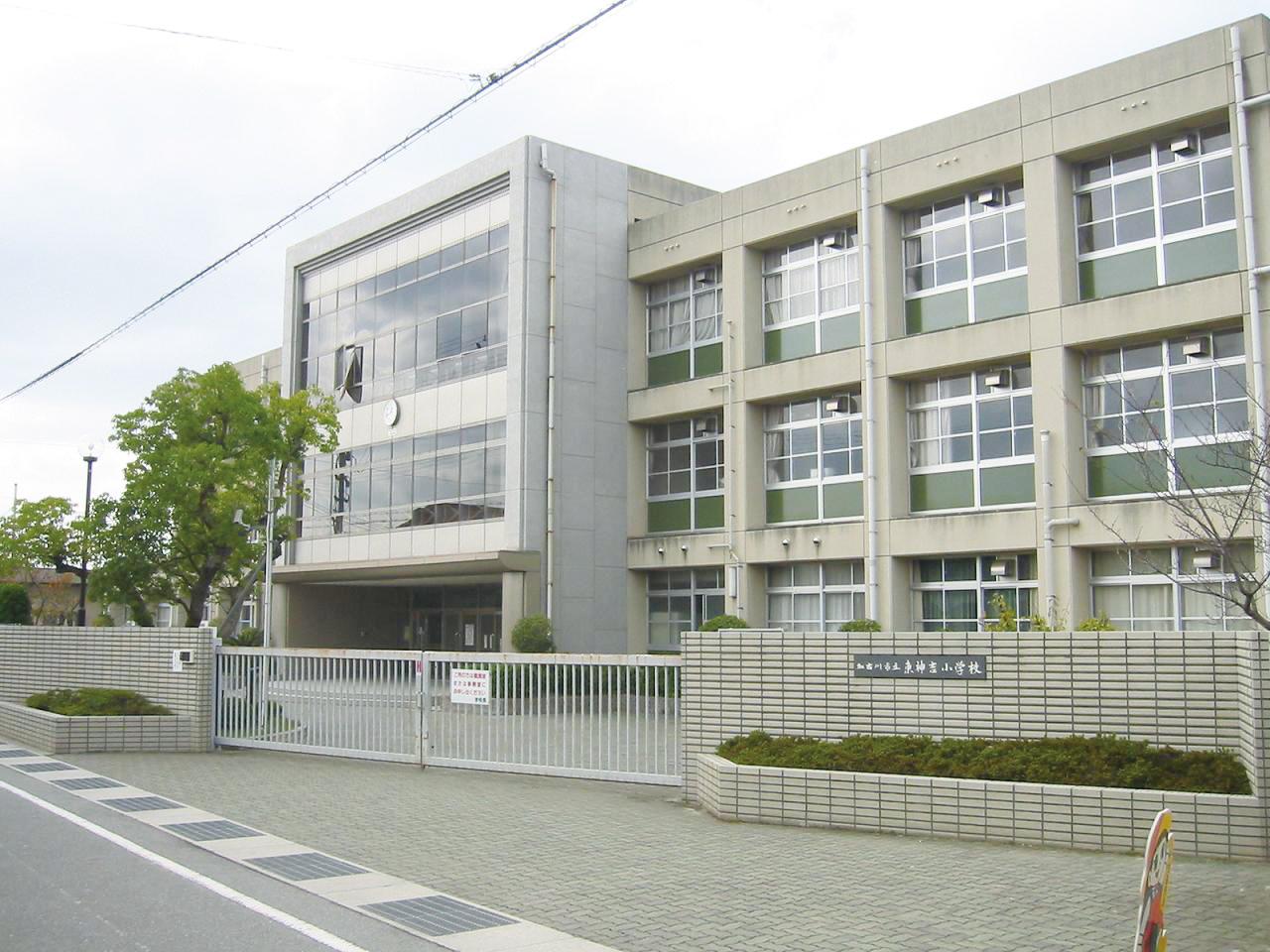 加古川市立東神吉小学校・・・770m