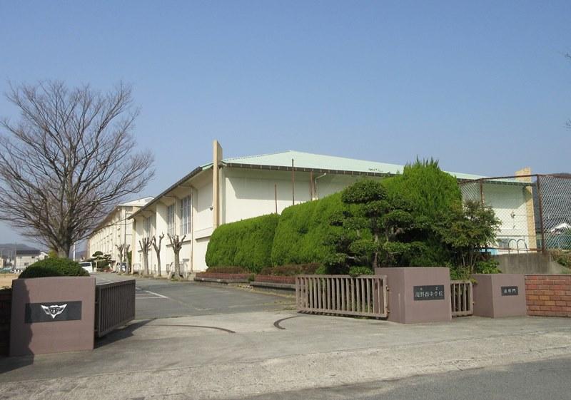 たつの市立龍野西中学校   1330m