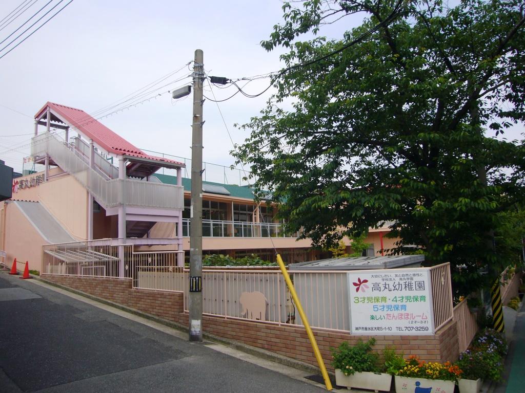 高丸幼稚園 約320m(徒歩4分)