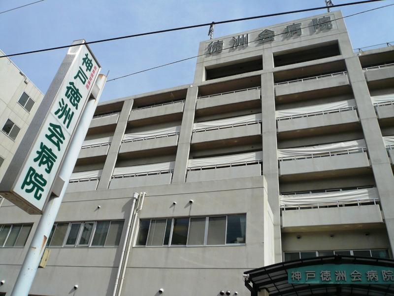 徳洲会病院 約1500m(徒歩19分)