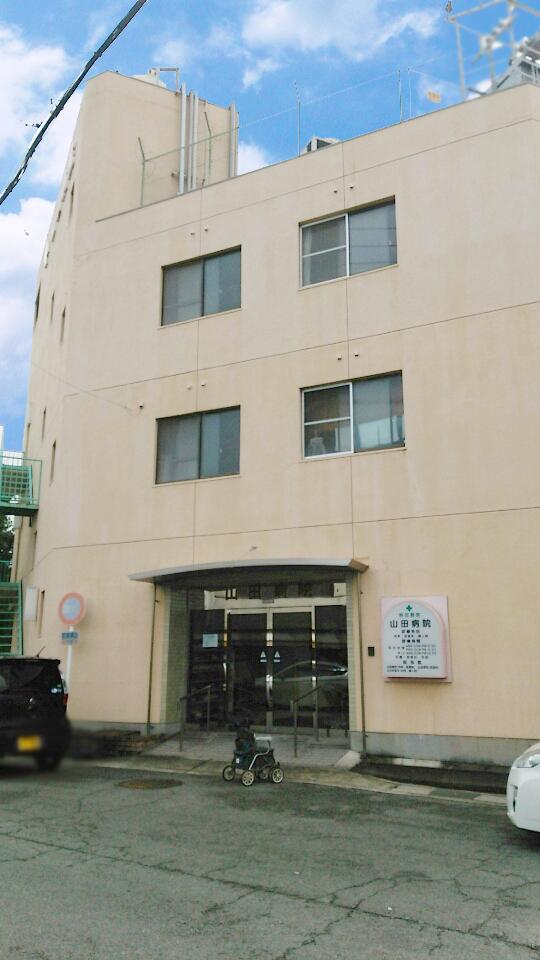 山田病院 1430m
