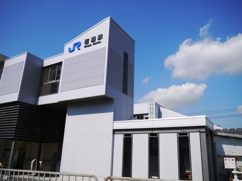 JR塩屋駅 徒歩14分