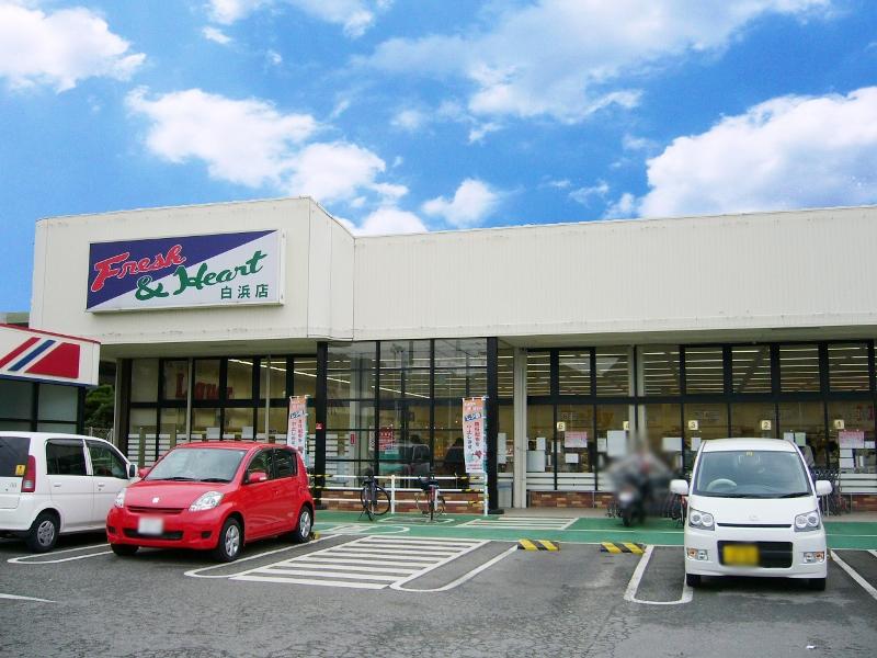 マルアイ 白浜店 560m