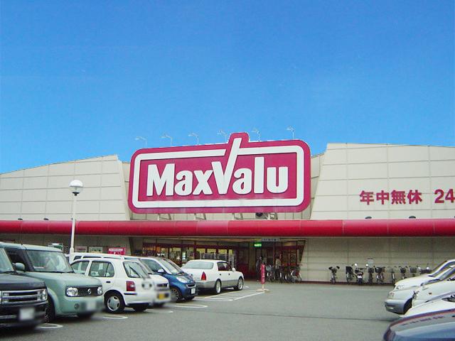 マックスバリュ 東山店 510m