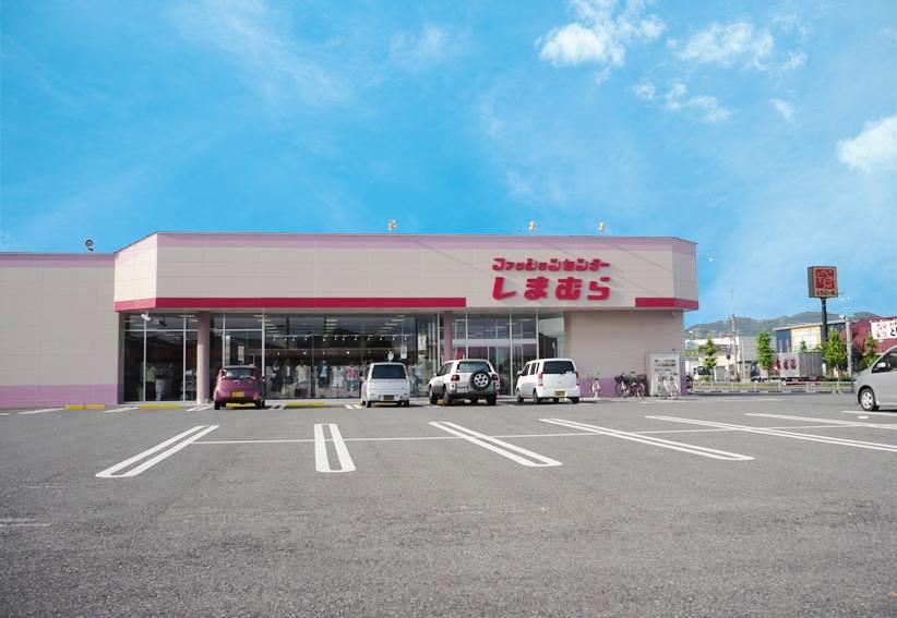 ファッションセンターしまむら東山店 870m