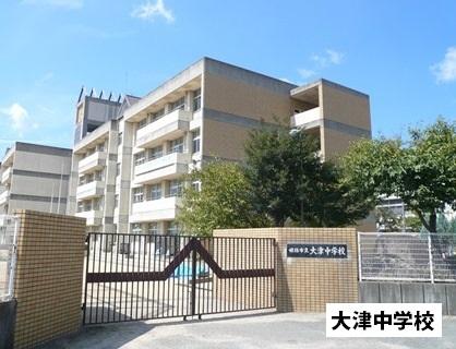 大津中学校 1020m