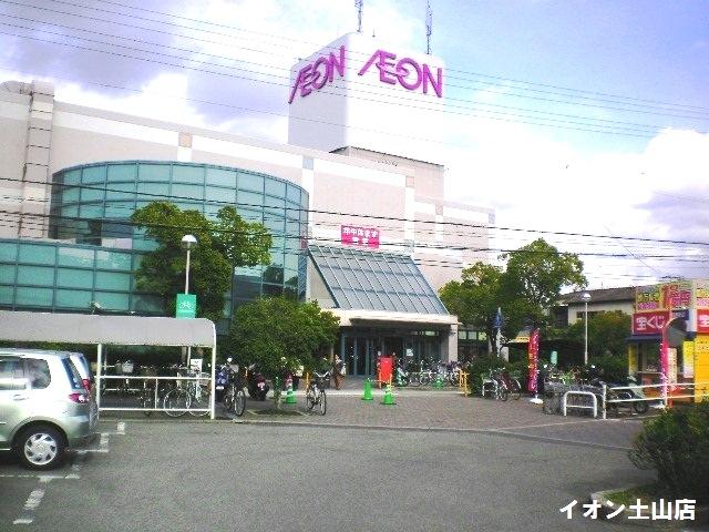 イオン土山ショッピングセンター   780m