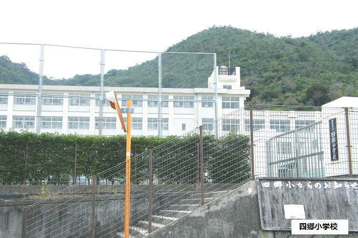 四郷小学校 810m