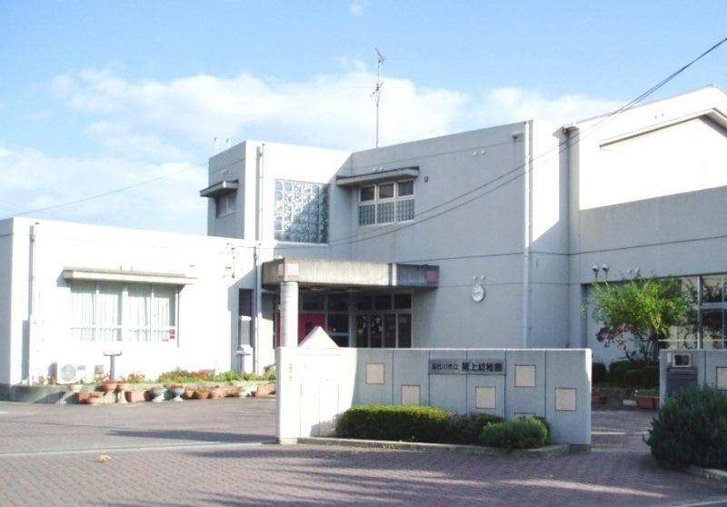 加古川市立尾上幼稚園 1180m