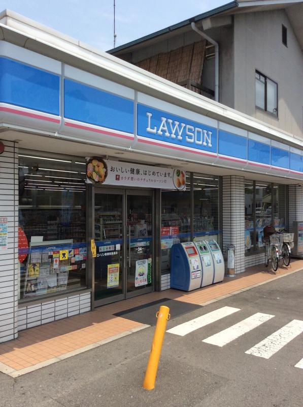 ローソン 播磨新島通店・・・180m