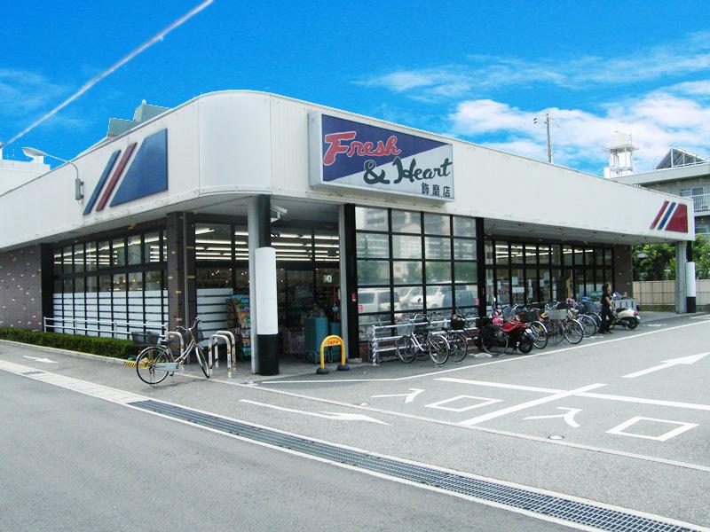 マルアイ飾磨店 1130m