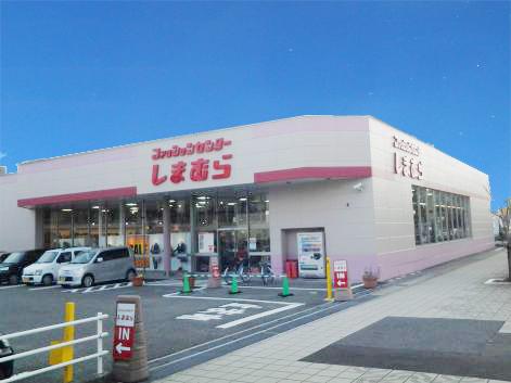 しまむら 飾磨東店 1130m