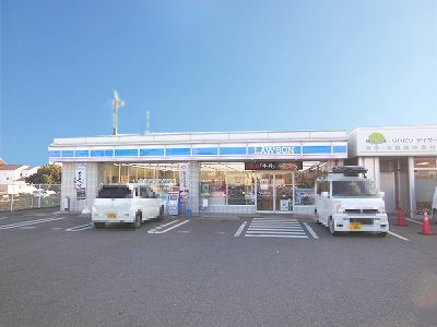 ローソン 太子矢田部店 840m