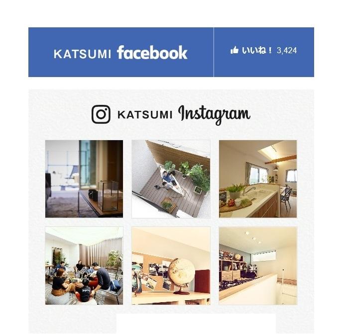 Instagramでは、住まいづくりのコツやインテリアをご紹介していきます。