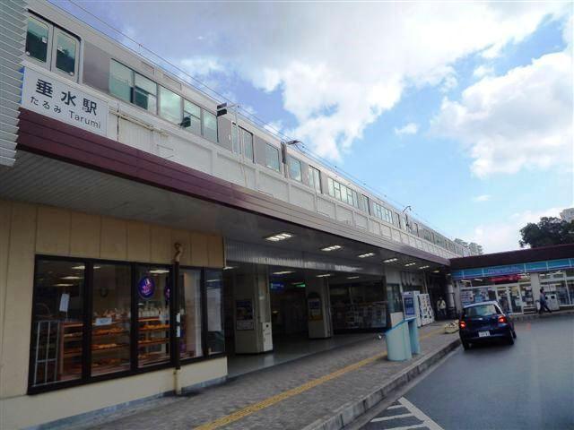 JR山陽本線垂水駅