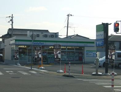 ファミリーマート千鳥が丘店 約420m(徒歩6分)