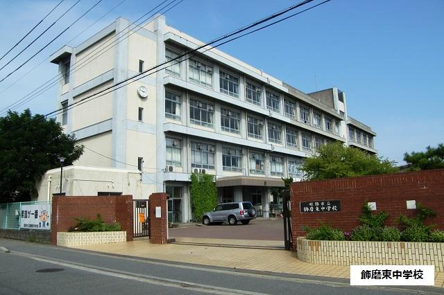 飾磨東中学校 1000m