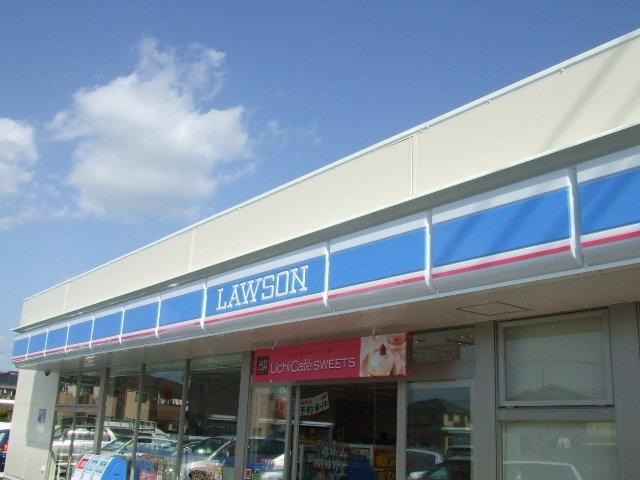 ローソン 魚町店 770m