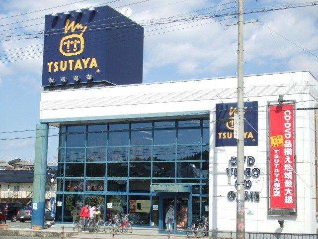 TSUTAYA 姫路車崎店 1040m
