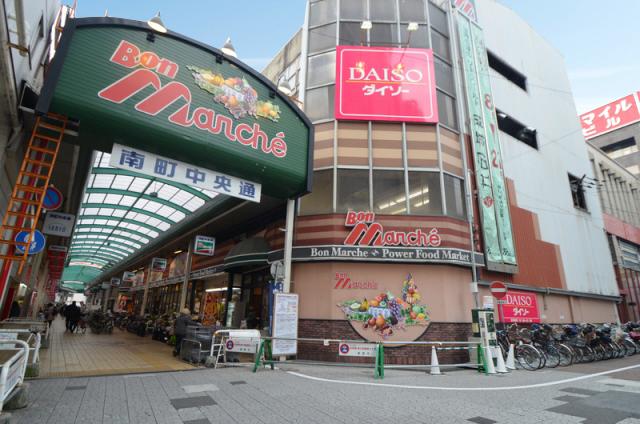 ボンマルシェ 姫路店 1270m