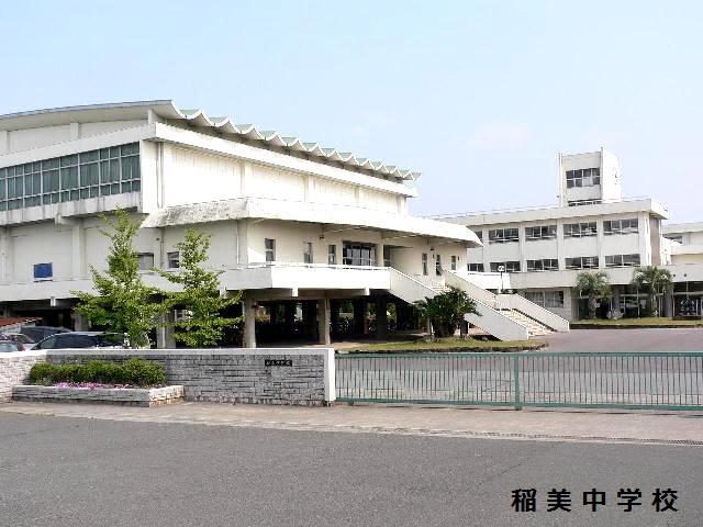 稲美町立稲美中学校…約2960m
