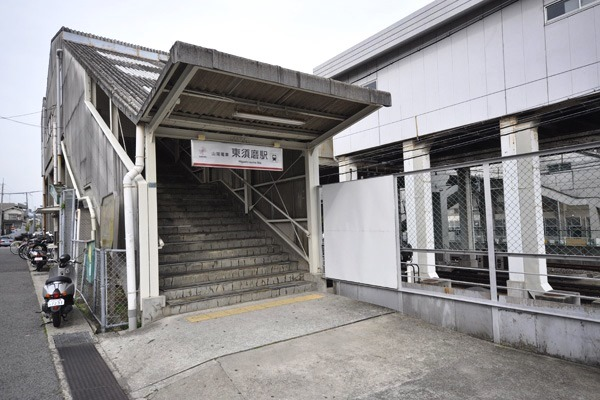 山陽電鉄本線東須磨駅(徒歩6分)