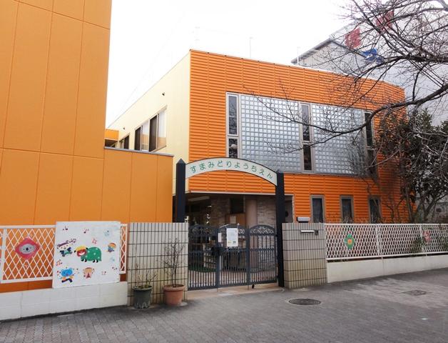 須磨みどり幼稚園 約360m(徒歩5分)