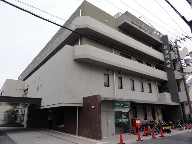 新須磨病院 約1150m(徒歩15分)