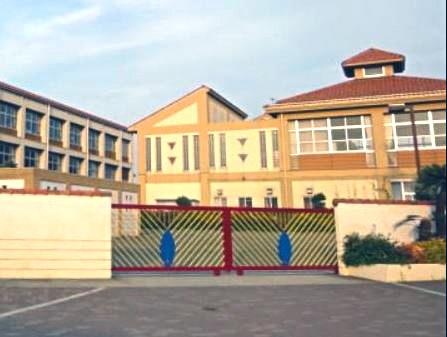 明石市立西二見幼稚園 約1050m(徒歩13分)
