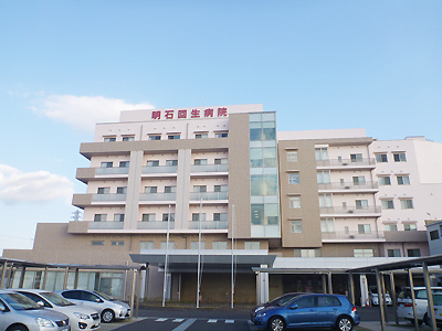 明石回生病院 約2090m(徒歩26分)