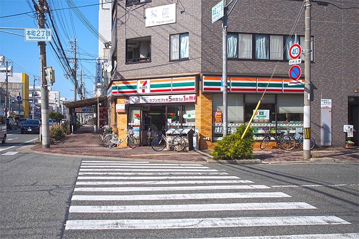 セブンイレブン明石樽屋町東店 約700m(徒歩9分)
