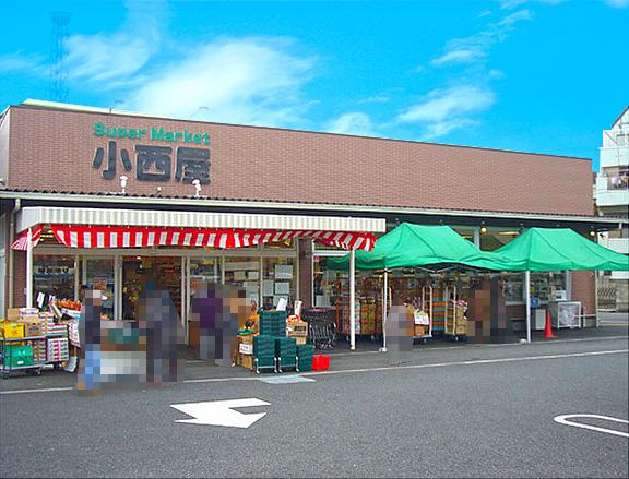 スーパーマーケット小西屋太寺店 約560m(徒歩7分)