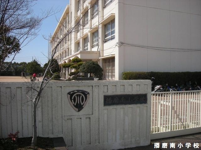 播磨町立播磨南小学校…約680m