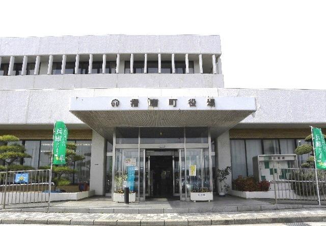 播磨町役場…約870m
