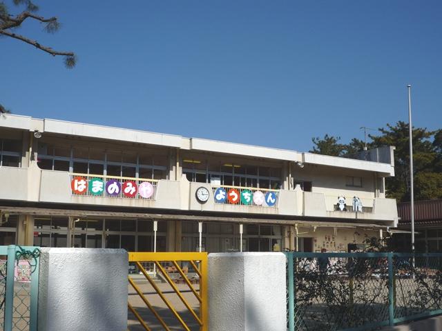 加古川市立浜の宮幼稚園…約1200m