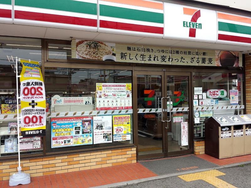 セブンイレブン加古川尾上長田店…約810m
