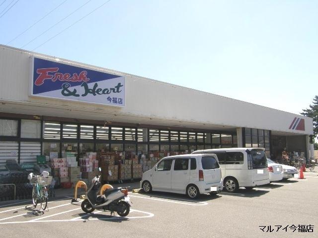 マルアイ今福店…約1100m
