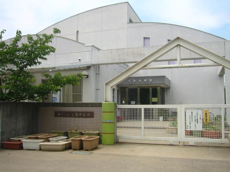 稲美町立天満幼稚園…約680m