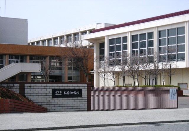 稲美町立稲美北中学校…約2570m
