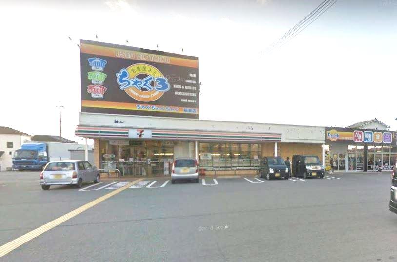 セブンイレブン稲美国安店…約660m
