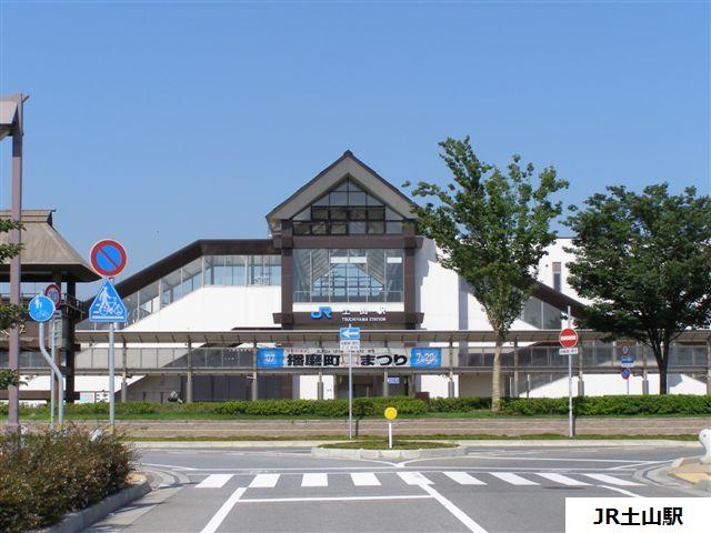 JR土山駅からバス14分…天満小学校前
