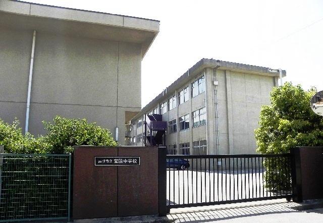 高砂市立宝殿中学校…約2930m