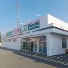 業務スーパー新高砂店…約730m