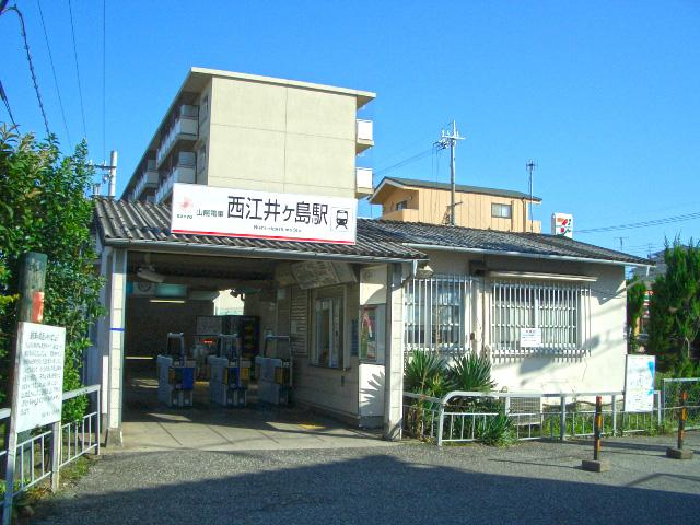 山電西江井ヶ島駅まで徒歩13分