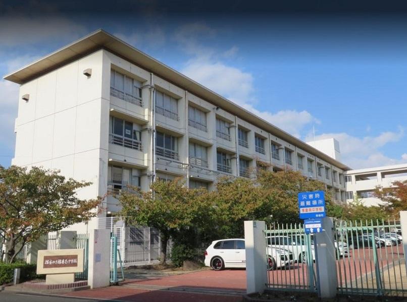 播磨町立播磨南中学校…約1570m
