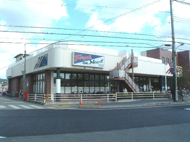 マルアイ本荘店…約450m