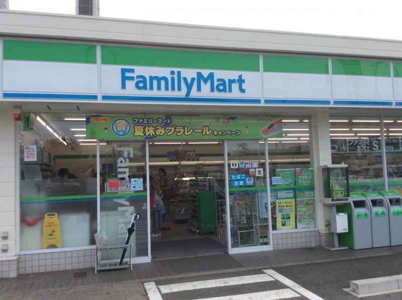 ファミリーマート播磨北本荘店…約830m