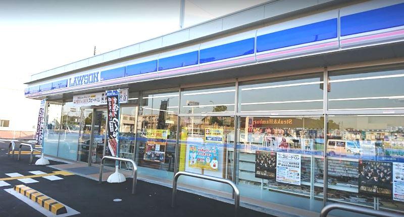 ローソン播磨南大中店…約860m